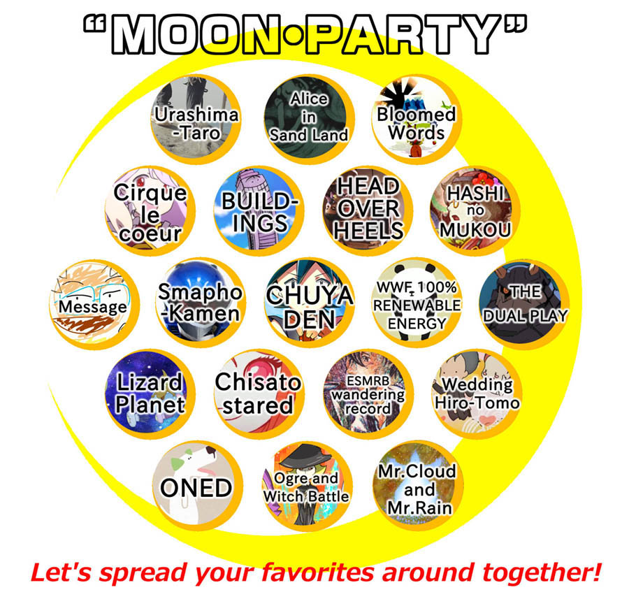 moon_party